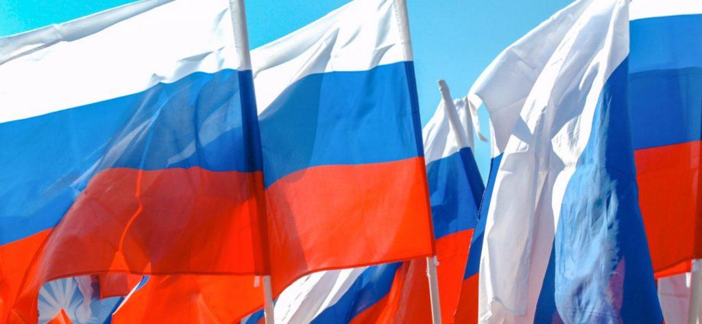 День флага: жителям столицы рассказали о праздничных программах