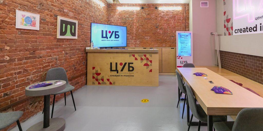 Центр услуг для креативных индустрий появился в столице