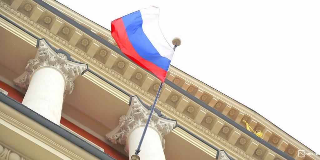 Бесплатные экскурсии ко Дню флага пройдут в Музее современной истории