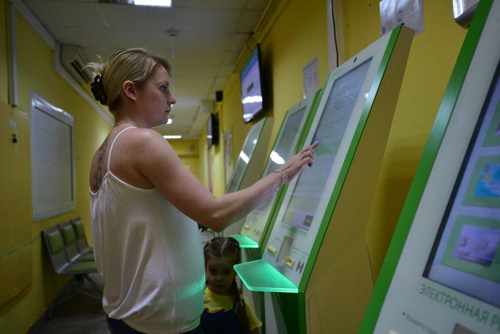 Почти все роддома и перинатальные центры столицы подключили к единой цифрой платформе здравоохранения