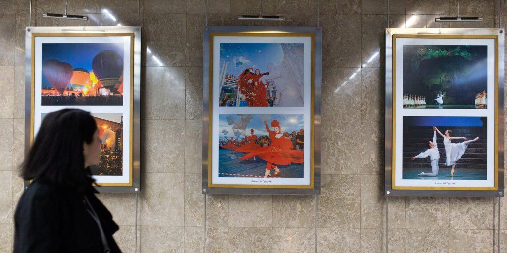 Победителей городского фотоконкурса «Планета Москва» определят сами москвичи