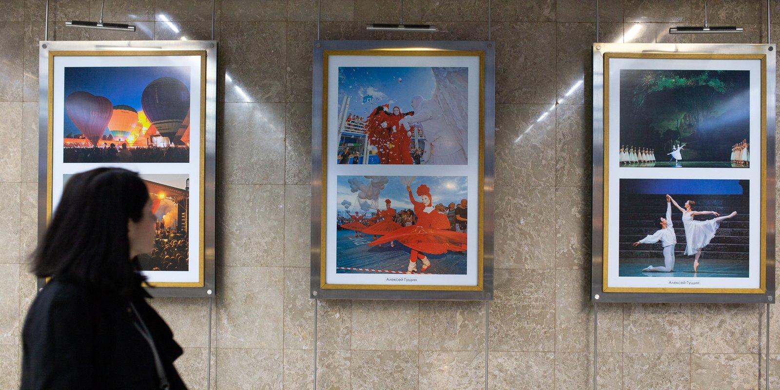 Победителей городского фотоконкурса «Планета Москва» определят сами москвичи. Фото: сайт мэра Москвы