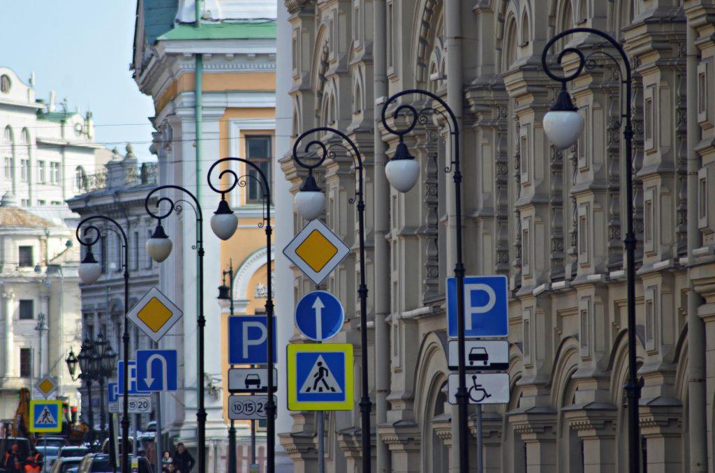 Ежедневник смартфона синхронизируют с «Парковками Москвы»