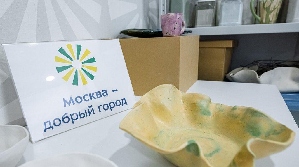 Москвичам рассказали о программе «НКО Лаб»