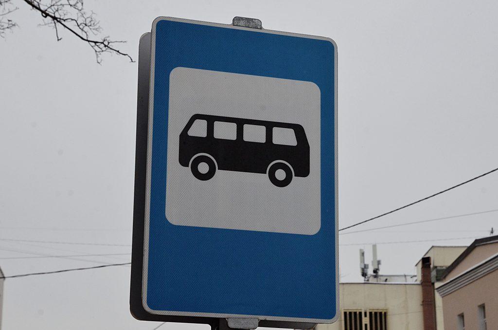 Семь новых автобусных остановок появятся на Садовнической улице