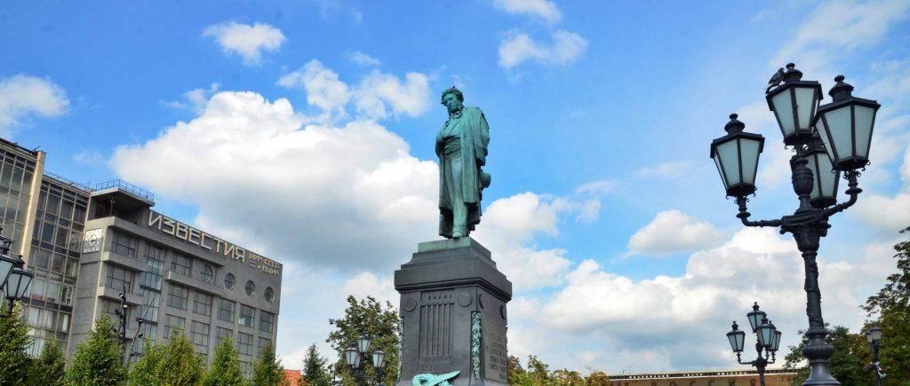 Новый арт-объект установили на Пушкинской площади