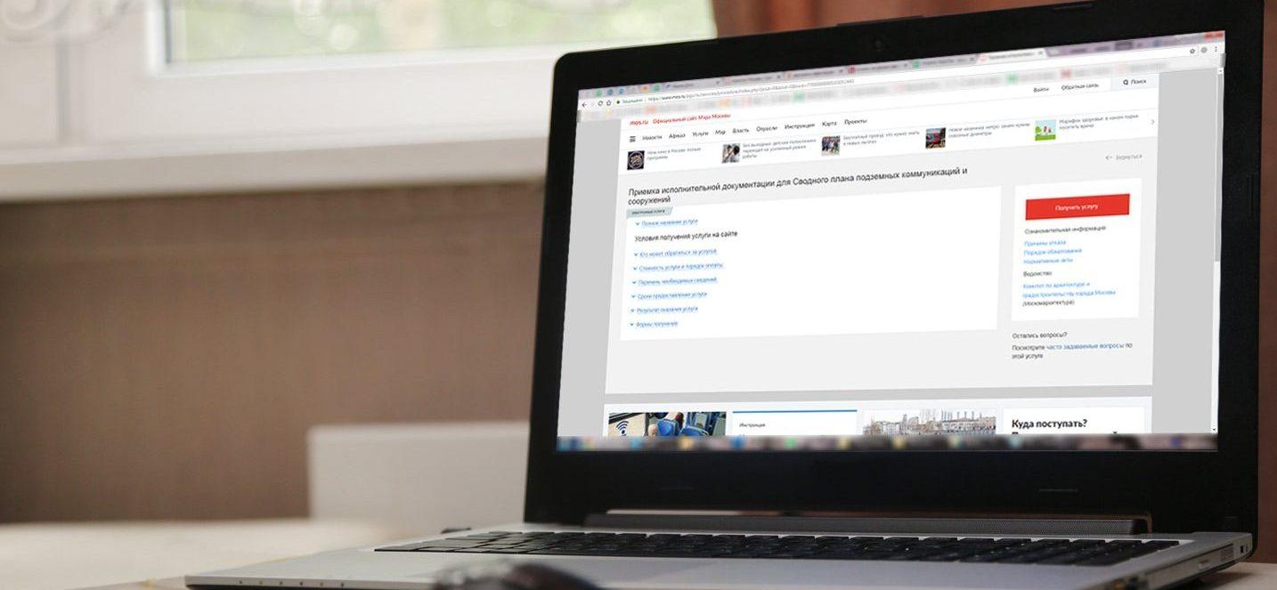 Портал мос.ру не планирует передавать фотографии пользователей - ДИТ. Фото: сайт мэра Москвы
