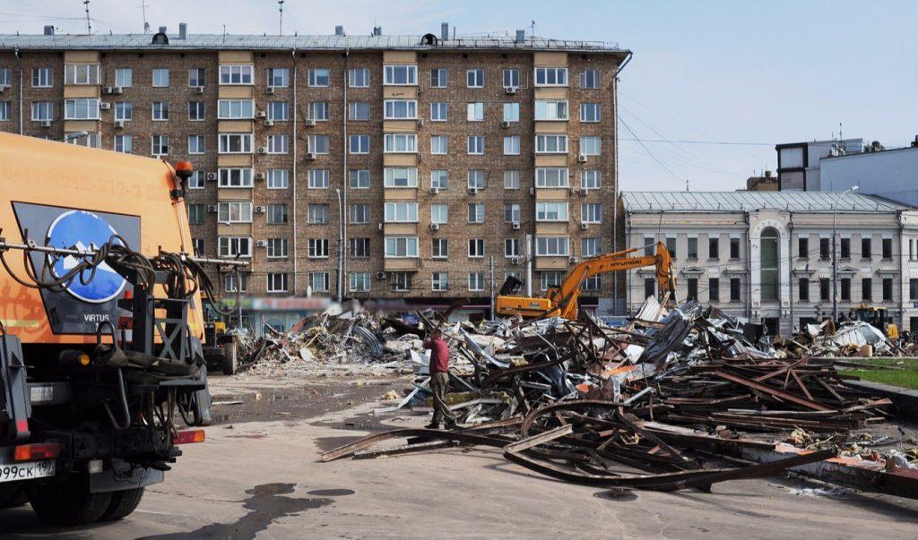 Госинспекция по недвижимости подвела итоги работ за август на территории центра Москвы