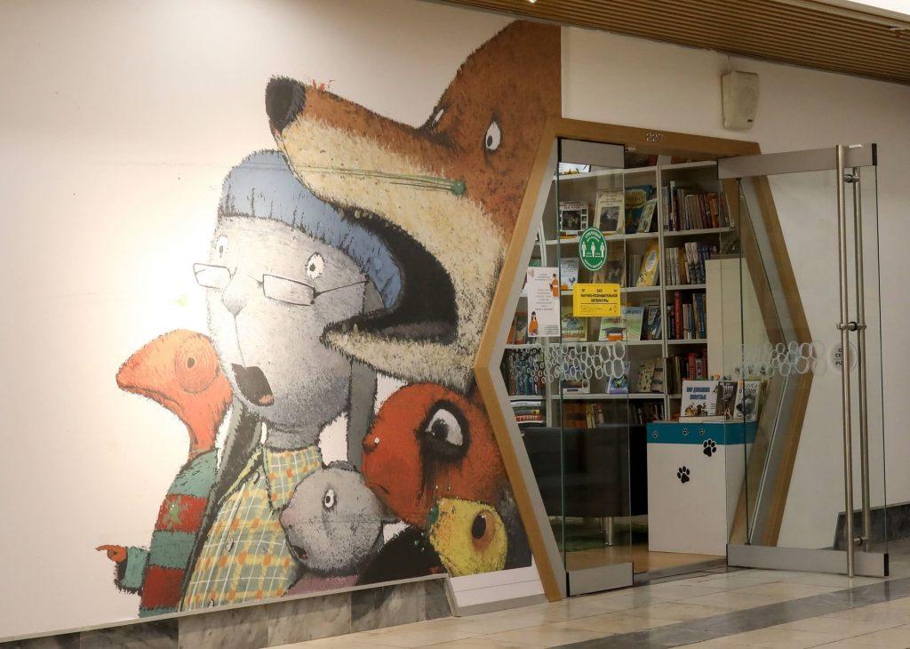 Авторскую экспозицию представят в Государственной детской библиотеке