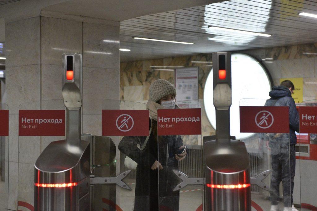 Оплату проезда с помощью лица запустили на всех станциях московского метро