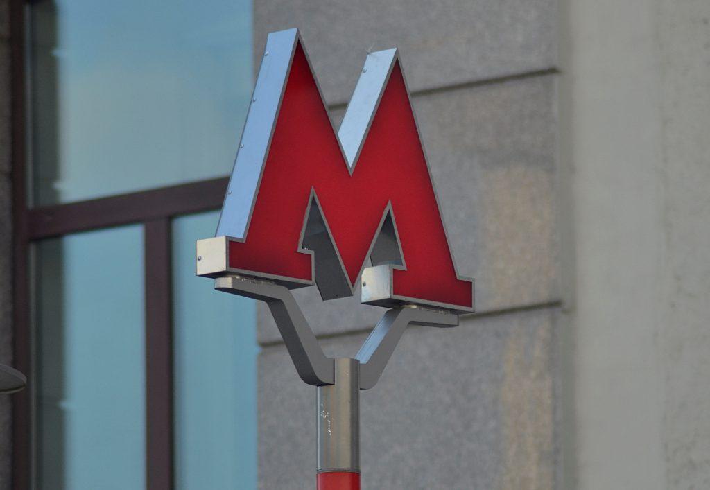 Тематический поезд проедет через станции метро в центре Москвы