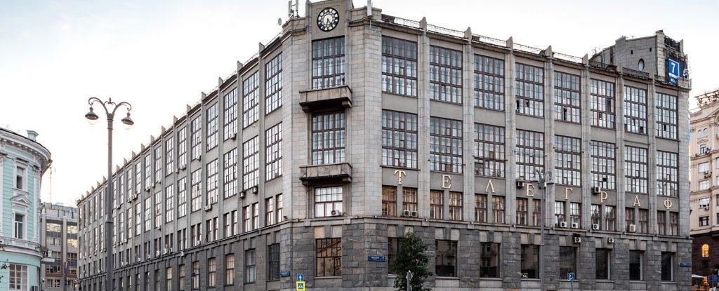 Центральный телеграф столицы отреставрируют