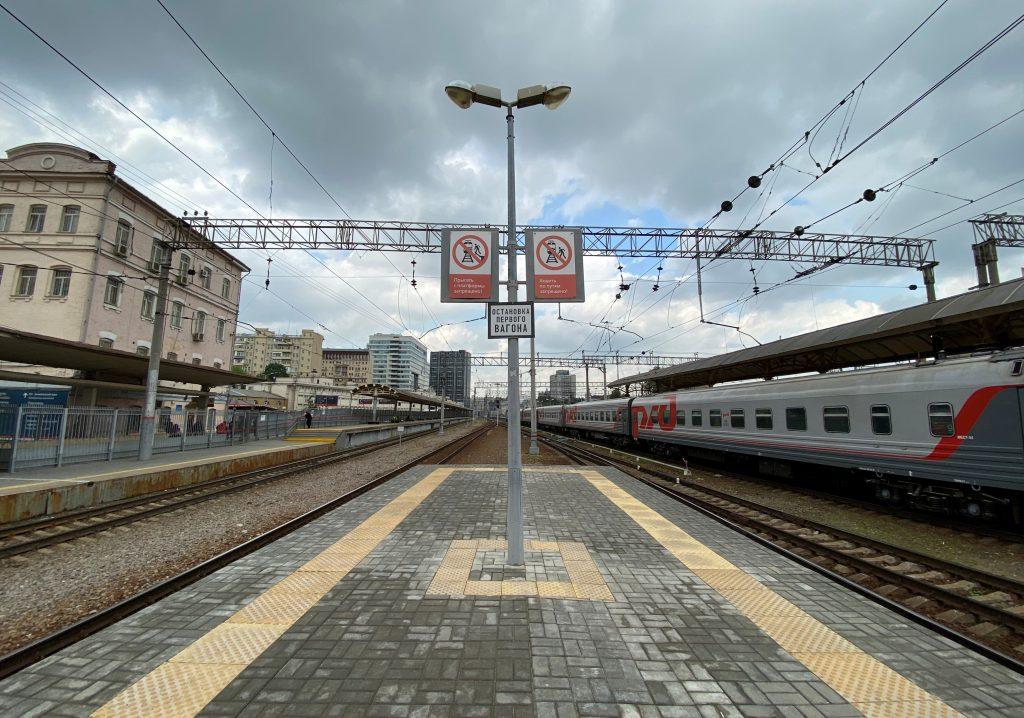 Теперь отслеживать поезда МЦД можно в приложении телефона