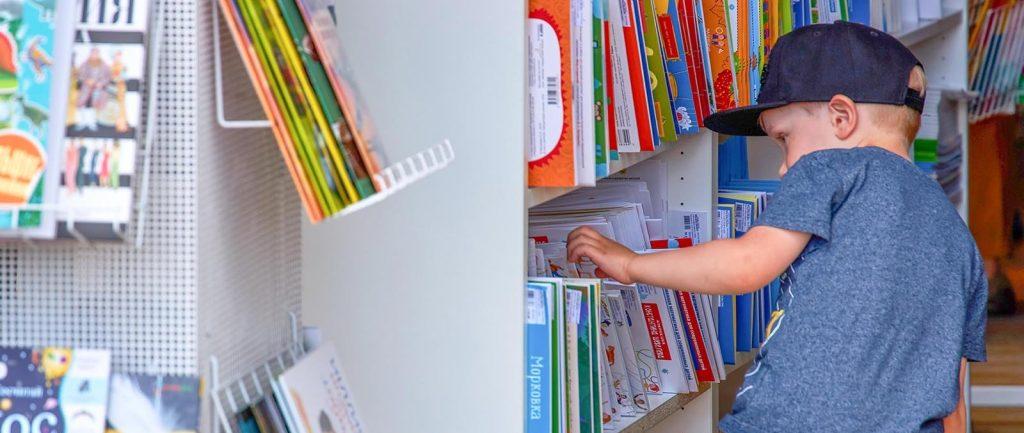 Юбилей книги «Малыш и Карлсон» отметят в библиотеке №1